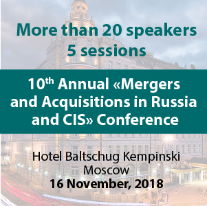 "X Annual IBA ""Mergers and Acquisitions in Russia and  CIS"" Conference to take place in November"