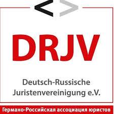 DRJV logo