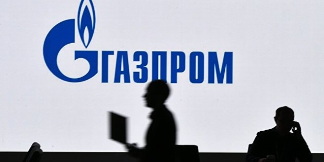 Investment claim against Ukraine follows an antimonopoly fine imposed on Gazprom