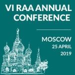 Ежегодная конференция РАА пройдет в Москве 25 апреля