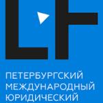 Деловая программа Петербургского Международного Юридического Форума 2019