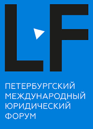St. Petersburg International Legal Forum 2019: Business Programme