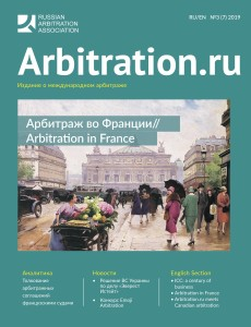 Arbitration.ru