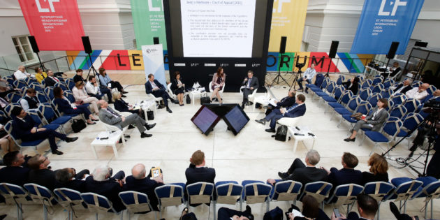 Лицо арбитража на Санкт-Петербургском форуме 2019