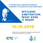 The VI International Arbitration Readings to Take Place in Kiev in October