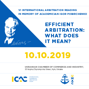The VI International Arbitration Readings to Take Place in Kiev in October