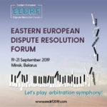 Четвертый международный форум по разрешению споров стран Восточной Европы EEDRF-2019 состоялся в Минске