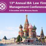 13-я ежегодная конференция IBA «Управление юридической фирмой»