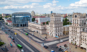New Event in Minsk: Representing Interests of States in International Courts and Tribunals