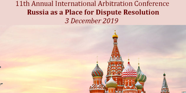 ICC Russia проведет XI конференцию по международному арбитражу «Россия как место разрешения споров»