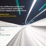 Joint conference of DIS and RAC on international arbitration