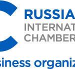 Практический семинар Международной торговой палаты «Разрешение споров из договоров строительного подряда» пройдет в Москве