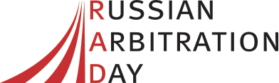 Российский арбитражный день 2020 планируется в Москве в июне