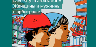 New issue of Arbitration.ru journal