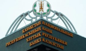 Kazakhstan Defeats Enforcement of Investment Arbitration Award Against National Bank Assets