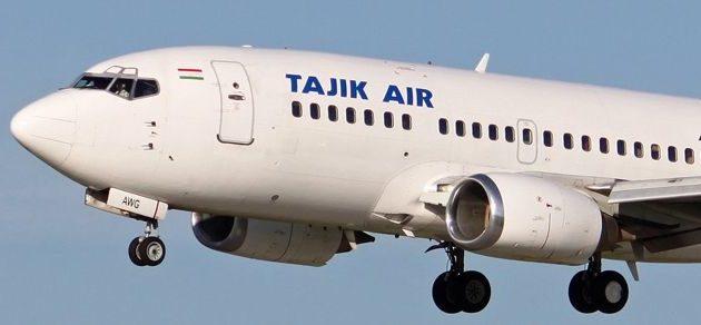 Tajik Flag Carrier Beats Enforcement of Arbitral Award in Leasing Dispute