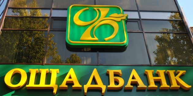 Crimea-related arbitral award annulled for lack of ratione temporis jurisdiction