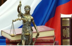 Russian law experts