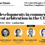 Recent developments in commercial and investment arbitration in the CIS region (video)