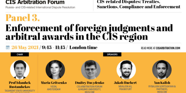Enforcement of foreign judgments and arbitral awards in the CIS region