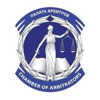 Chamber of Arbitrators – Issue № 1
