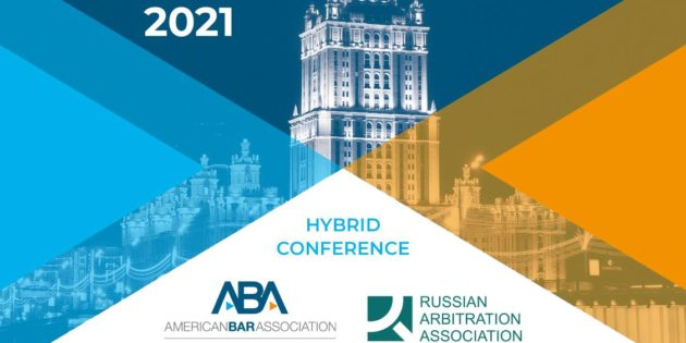 13th Annual ABA Conference on the Resolution of CIS-Related Business Disputes